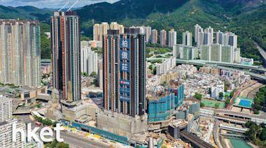 投資理財周刊 - 【電子消費券】新世界中短期具兩大動力 有力升破去年初高位 - 香港經濟日報 - 投資頻道 - 即時行情 - D210615