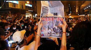 信報即時新聞 -- 《蘋果》:香港最壞時代 定將緊守崗位