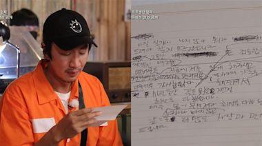 8人手寫信翻譯/李光洙《RM》最終回喊對不起 全場淚崩