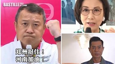 TVB藝人為災民打氣 香港開電視拍片寄願災情早日過去 | 娛圈事