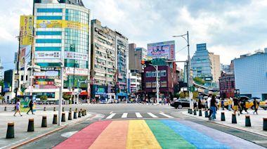 永續臺北 追求淨零排放願景 - 未來城市@天下