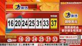 8/14 大樂透、雙贏彩、今彩539 開獎囉!