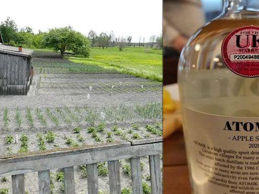 核災污染|切爾諾貝爾核災後首次出產蘋果酒 遭充公竟然跟安全無關 | 蘋果日報