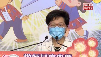 林鄭月娥稱政府有能力讓教育正本清源 籲教師以身作則 - RTHK