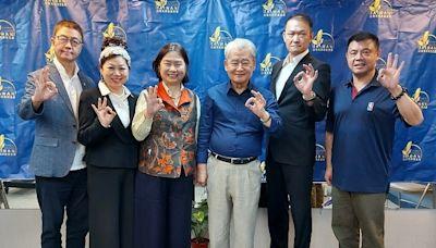 首屆台灣尤努斯創新獎總決賽得獎名單出爐 尤努斯博士親臨線上鼓勵 - 工商時報