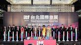 ITF懶人包!2020 台北國際旅展「排隊餐券」、「旅展獨賣」和「超夯住宿券」搶先曝光 | 台灣英文新聞