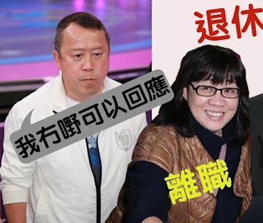 曾志偉邀姜濤亮相TVB遭ViuTV魯庭暉拒絕 未正式收到余詠珊辭職通知 | 蘋果日報