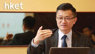 【MPF擴投資】積金局:研以主權評級作為國債評級 料年內有結果 - 香港經濟日報 - 即時新聞頻道 - 即市財經 - Hot Talk