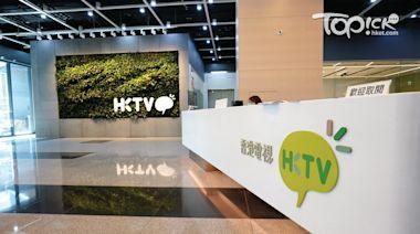 【5000元消費券】HKTVmall增設3種電子支付方式 下月推7折購買現金禮券 - 香港經濟日報 - TOPick - 新聞 - 社會