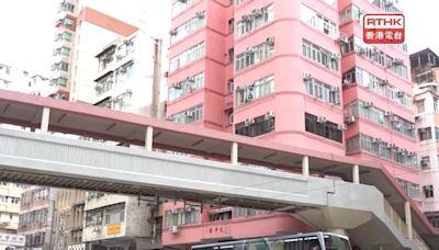 測量師指筲箕灣道重建潛力較高 料可提供大單位 - RTHK