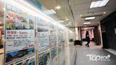 港星旅遊氣泡︱旅遊界料確診數字維持低位有望重啟 接種疫苗或不屬必要條件 - 香港經濟日報 - TOPick - 新聞 - 社會