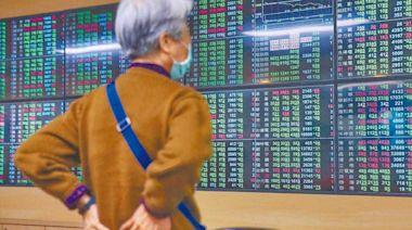 台積電股價連日走弱!名嘴喊賣台積 專家:國際金融是變數