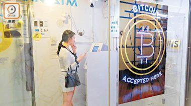 全球虛擬幣用戶數目飆至逾兩億 - 東方日報