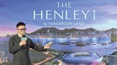 啟德THE HENLEY 最快本月推一期479伙 - 20210408 - 經濟