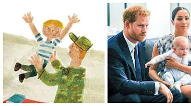 梅根以公爵夫人名義出童書 與父失和卻談親子關係遭酸 | 蘋果新聞網 | 蘋果日報