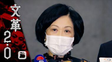 文革2.0︱葉劉:批評劉利群者唔明政府運作 由兩辦審查AO背景是橫生枝節 | 蘋果日報