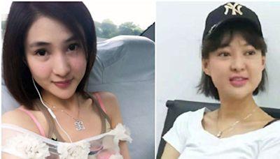 犯銷售有毒有害食品罪 網紅郭美美被判刑
