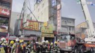 台南永康早餐店起火 2樓男租客葬身火場