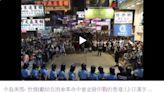 《世情》:不那麼適合表彰香港抗爭的日文歌