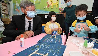 羅致光:4間互助幼兒中心已完成重整 可轉型提供課餘託管