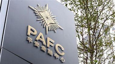 平安(02318.HK)完成旗下金融和醫療科技基金首輪2億美元融資