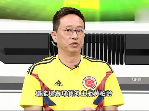 號召國民瘋體育! 華視轉播各大賽事