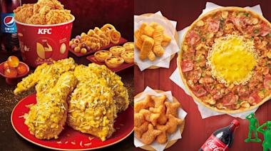 在家爽嗑!肯德基「7塊雞+4顆蛋撻」400元有找,必勝客「披薩+鱈魚塊」現省620元