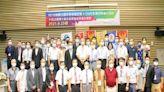 921大地震學術研討 碩博士論文發表選拔賽