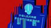 子教三娘 | 劉夢熊 | 立場新聞