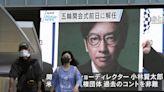 日本官方爭議事件又一起! 外媒:奧運可能變公關災難