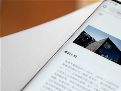 花樣年控股(01777.HK)澄清離岸優先票據無逾期還款