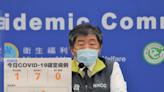 鴻海女員工今改確診 指揮中心將開放施打1劑中國疫苗回台可混打現有疫苗
