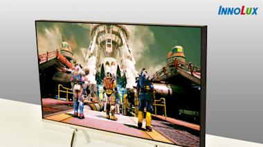 群創巨量轉移技術升級 發表92.4吋Micro LED顯示器-MoneyDJ理財網