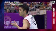 HIGHLIGHTS 李梓嘉生涯首冠戰役創下個人最佳表現 2018台北羽球公開賽Chinese Taipei Open