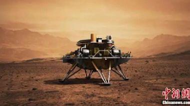 揭秘火星樣貌! 陸「天問一號」首次曝光著陸高清圖