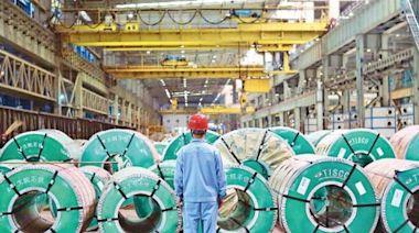 富蘭克林鄧普頓:中國ESG投資漸受關注