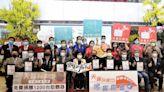 元健攜手扶輪社造福雲林 捐贈1200副助聽器
