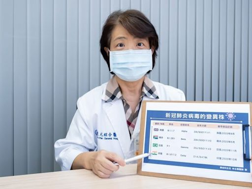 Delta變種病毒令人聞之色變 醫師:只能靠施打疫苗達到群體免疫   台灣好新聞 TaiwanHot.net