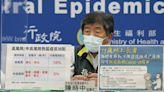 本土新增174例、死亡26例,下週將針對高、中高風險熱區加配疫苗 - The News Lens 關鍵評論網