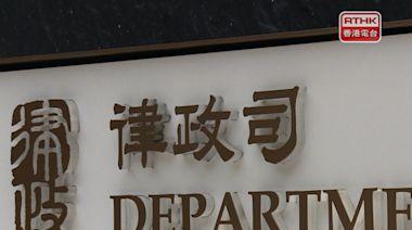 律政司就721事件首被告王志榮暴動等罪不成立上訴