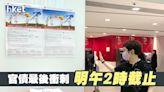 [iBond 2021]︰專家料i Bond旺丁又旺財 兩大主因 - 香港經濟日報 - 即時新聞頻道 - 即市財經 - 股市