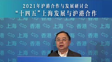 陳啟宗稱國家發展有香港是好 但沒有香港也問題不大