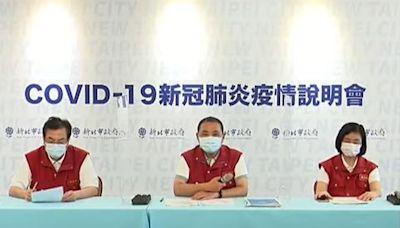 侯友宜宣布 新北強化二級警戒延至9/23