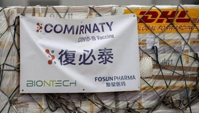 信報即時新聞 -- 新一批80萬劑復必泰疫苗付運抵港