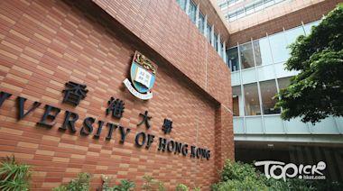 【新冠肺炎】港大研發新污水檢測方法 最快數小時內檢出污水有否帶變種病毒 - 香港經濟日報 - TOPick - 新聞 - 社會
