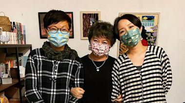 Master Dynamic 聯乘本地插畫師謝曬皮及 Stella So 推出專利納米鑽石殺菌口罩為香港人打氣 - Qooza