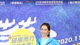 運動名模王心恬首擔任「2020菊島澎湖跨海馬拉松」代言人