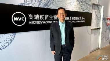 〈高端腸病毒疫苗〉三期期末數據結果達標 中國以外首個完成試驗疫苗
