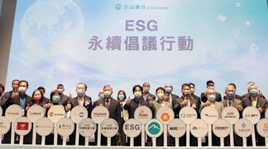 ESG投資熱 乾淨能源基金領航 - 工商時報
