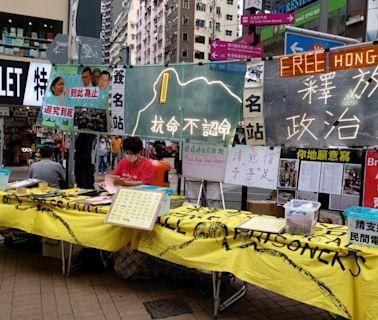 民間電台設街站 籲港人寫慰問信予在囚者